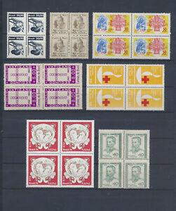 XC52298 Brazil blocks of 4 mixed thematics fine lot MNH