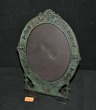 ThriftCHI ~ Art Deco Cast Iron Picture Frame