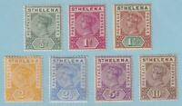 ST HELENA 40 - 46  MINT HEAVY HINGED OG * NO FAULTS VERY FINE ! - W189