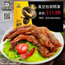 【美国现货】Chinese snack Food ZHOUHEIYA duck feet 108g*1bag 周黑鸭 真空包装 鸭掌