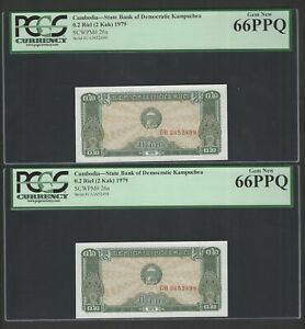 Cambodia 2 Notes 0.2 Riel (2 Kak) 1979 P26a Uncirculated Graded 67
