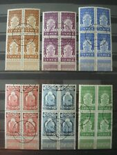 YEMEN 1958 Yv. Nr 57/57E BLOCS OF 4 USED CAFE MOKA COFFEE