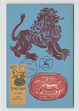 Israele MK 1957 Festival SIGILLO SEAL LEONE LION carte MAXIMUM CARD MC cm d9776