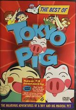 The Best Of Tokyo Pig DVD 2005 BRAND NEW FACTORY SEALED