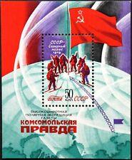 Russia Unione Sovietica 1979 blocco 142 S/S 4805 skiexpedition giornale Polo Nord MNH