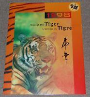 Canada Lunar New Year collection - Year of the Tiger 1998 - China Hong Kong