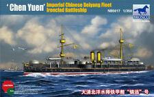 "Bronco 1/350 5017 Beiyang Fleet Battleship ""Chen Yuen"""