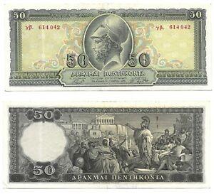 50 Drachmai 1955 Greece 🇬🇷 Hellas Banknote SN:γβ. 614042 # 191 karamit. # 190