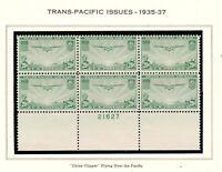 United States stamp #C21, Plate Block, 1935 - 37 , MNHOG, SCV $85