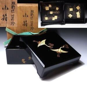 $WR46 Vintage Japanese Lacquered Wooden Box, MAKIE, Crane, Gold leaf decoration
