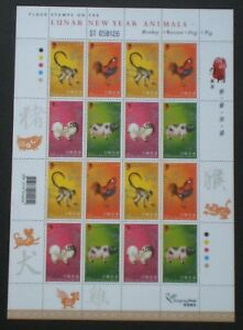 HONG KONG 2007 CHINESE NEW YEAR FLOCK BIRD PIG MONKEY DOG SHEET MNH