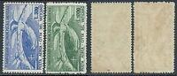 1949 VATICANO POSTA AEREA UPU GOMMA BICOLORE - JU28