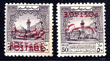 JORDAN PALESTINE 1953 AID STAMP 50 MILS OVPTD POSTAGE IN REP INVERTED AND DOUBLE