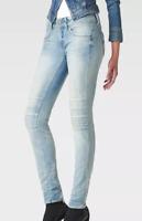 G-Star Raw Lynn Avity Mid Waist Skinny Jeans Blue Ladies Size UK W32 L32*REF26-1