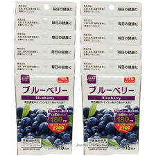 Daiso Japan Blueberry 30 x 10 Tablets 150 Days Health Supplement Additive-free