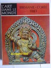 L'art dans le monde Birmanie