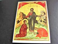 Greeting of the Myrrh-Bearers by THEOPHANES-Stavronikita Monastery-Reproduction!