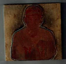 1944 Wash Senators Roger Wolff, J.D. McCarthy Original Copper Printing Plate