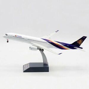 A350 THAI AIRWAYS INTERNATIONAL REG: HS-THK W/STD INFLIGHT 200 IF359TG1220 1/200
