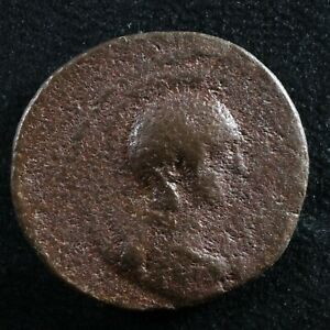 Ancient Greek coin you identify #8 Free shipping Canada and the USA Week #2