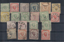 Montenegro 1874-98 Clearout of used values - various perfs