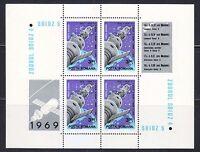 Romania 1969 MNH Mi Block 71 1st team flight of Russian spacecrafts Soyuz 4 & 5