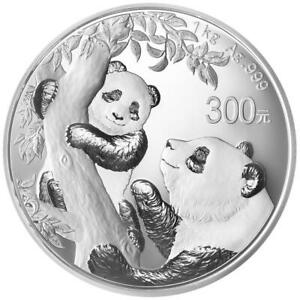 China - 300 Yuan 2021 - Panda - im Etui - 1 Kilo Silber PP
