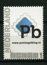 Nederland 2751 Postzegelblog (II) - postfris