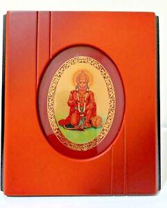 Hanumanji Hindu GOD Photo Frame - MDF Size 1 (15x17 CM)