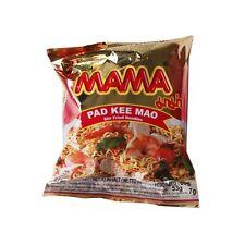 MAMA PAD KEE MAO STIR FRIED NOODLES - 30 PACKETS