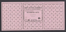 YUGOSLAVIA  ND1980's  RATION CARD R for bread, sugar, meat,fat,tobacco - Serie B