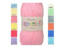 Cygnet DK Kiddies Supersoft Baby Wool Yarn x 100g choose shade