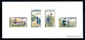 [59140] Laos 1963 Fight against hunger Yellow gum MNH