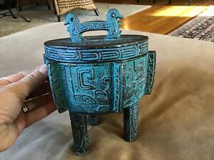 Vintage James Mont Style Chinese Metal Tiki Covered Cup Container