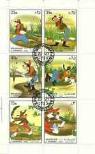 Timbres Disney Sharjah o (36473)