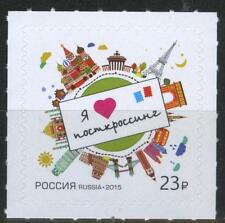 2015. Russia. I love Postcrossing. Stamp. Self-adhesive