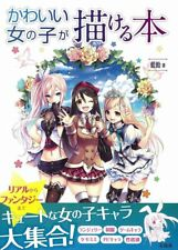 How to Draw Kawaii Girls Japanese Book manga sketch kawaii anime sexy