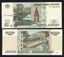 Russia 10 Rubles (1997) P268 paper money - Unc