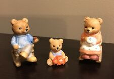 "VINTAGE Homco ""Bears At Home"" Papa & Mama bear in rocking chairs w baby # 1470"