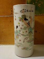 Vase rouleau ancien en porcelaine de Chine.Début XX°.
