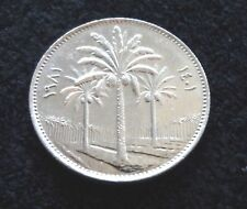 Iraq 1981 25 Fils Palm Trees