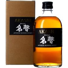 Akashi Meisei Japanese Blended Whisky ASTUCCIATO -  50cl - 40% VOL.