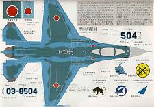 JASDF MITSUBISHI F-2 Japan Air Force F-16 Derivative Model Art Profile 797 Book