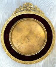 Antique French Bronze Round Picture Frame Napoleon 3