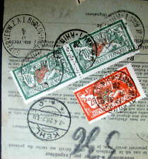 FRANCE BULLETIN D'EXPEDITION 1928 MERSON 2Fr ERROR ink obliterate face +pair 10F