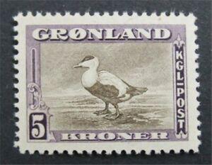 nystamps Greenland Stamp # 18 Mint OG NH     S24x478