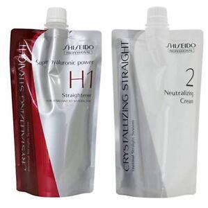 Shiseido Crystallizing Straight Hair Straightener 400g + Neutralizer 400g