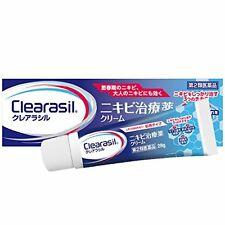 Clearasil acne remedy cream skin color type 28g acne care skin care F/S w/Track#