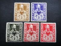 Germany Nazi 1941 Stamp MNH Heinrich v. Chr. Stephan German Eagle WWII Third Rei