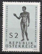 Österreich Nr.1268 ** Ausgrabungen 1968, postfrisch